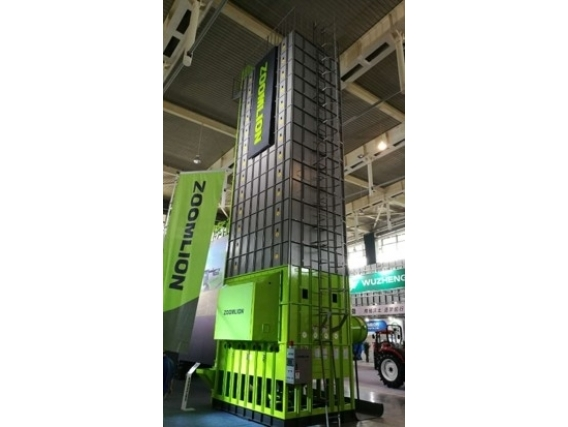 Secador De Granos De Flujo Vertical Zoomlion 20/30 Tons